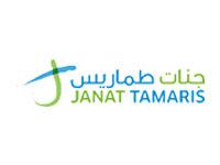 Logos_Clients_Website_0014_Janat Tamaris